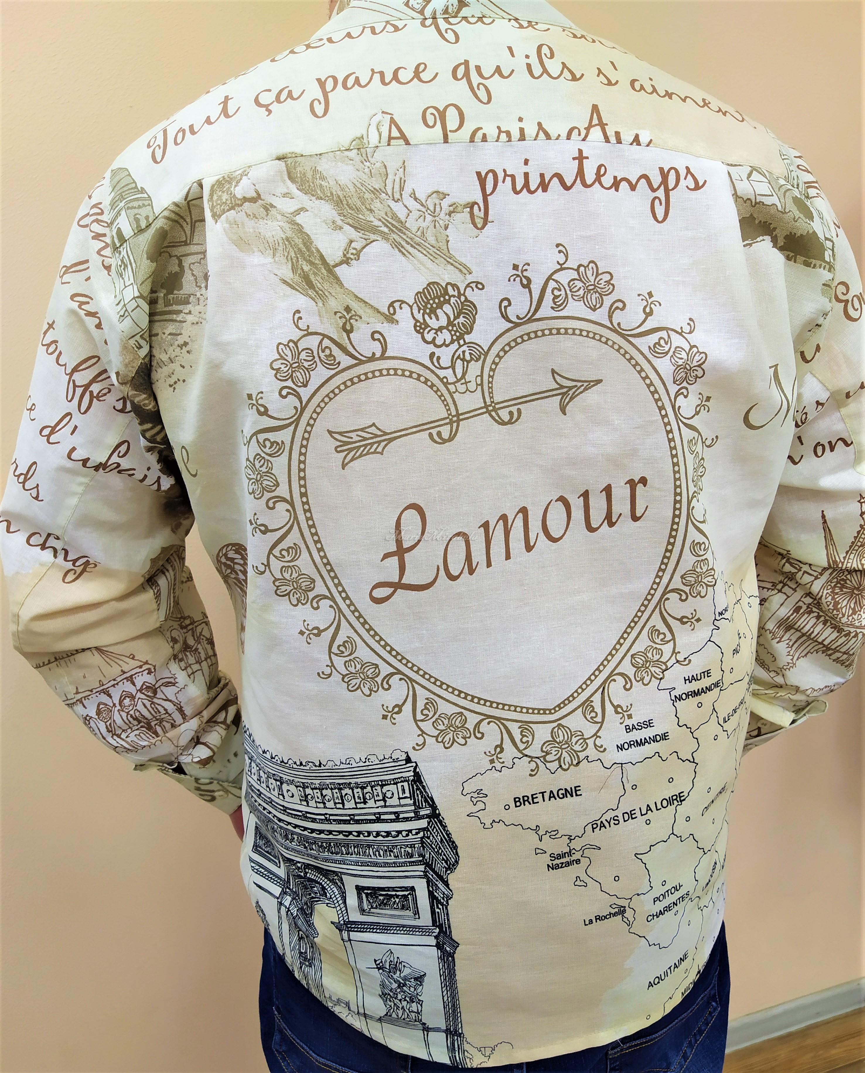 Рубашка Париж увеличенный манжет